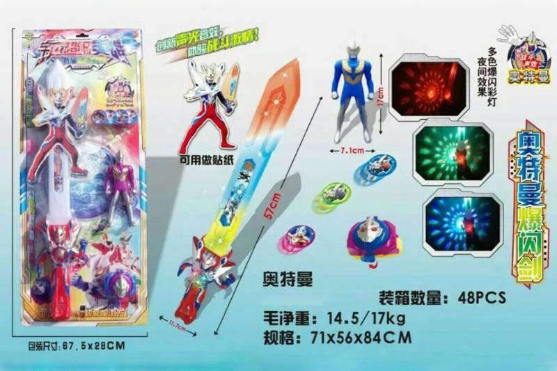 Flash Sword Toy Series Altman Flash Sword No.TA222327