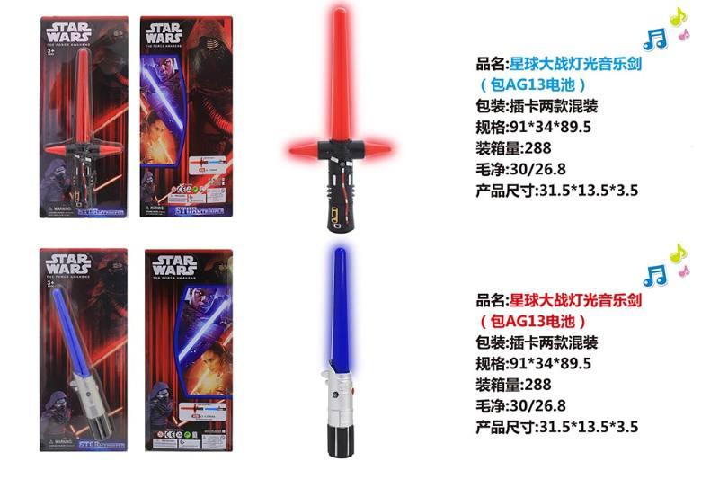 Flash Sword Toy Series Star Warfare Light Music Sword (AG13 battery) two mixed No.TA225635