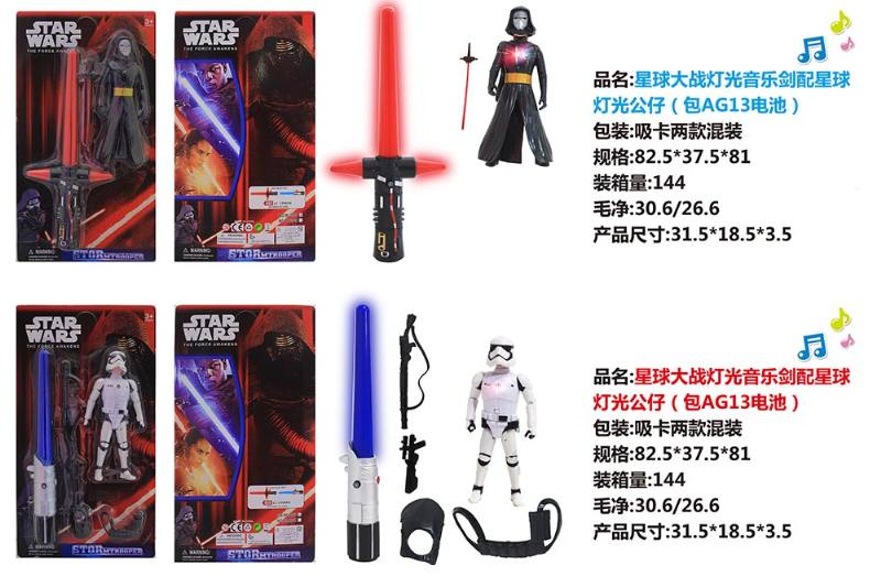 Flash Sword Toy Series Star Wars Light Music Sword with Planet Light Doll (AG13 Battery) T No.TA225636