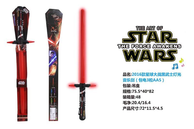 Film & TV Toys Series 2016 Star Wars Black Samurai Light Music Sword (included 3x AAA batt No.TA225649