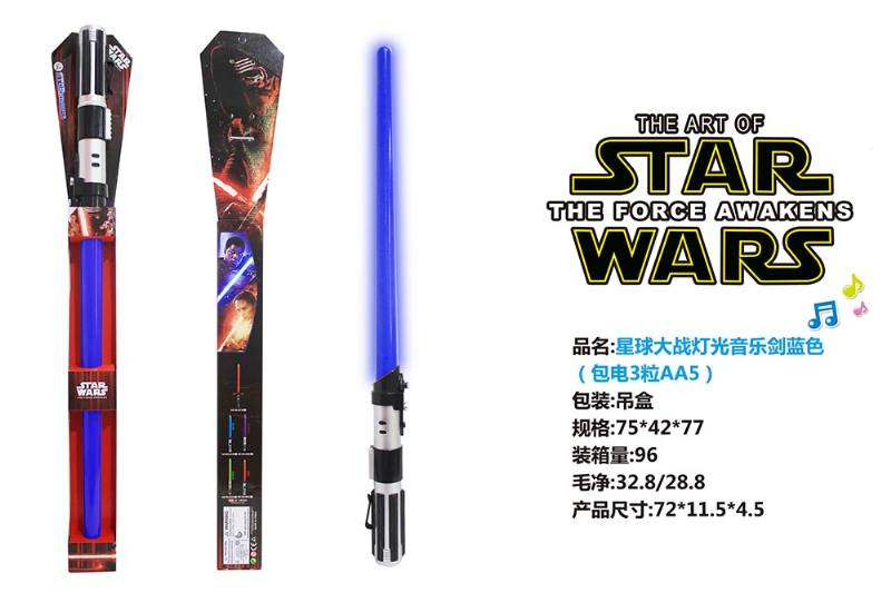 Film & TV Toys Star Wars Light Music Sword Blue (included 3x AAA battery) No.TA225650