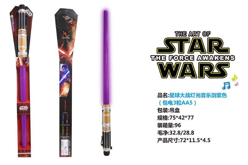 Movie & TV Toys Star Wars Light Music Sword Purple (included 3x AAA battery) No.TA225651