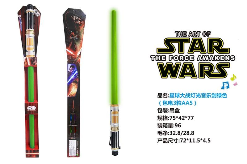 Movie & TV Toy Series Star Wars Light Music Sword Green (included 3x AAA battery) No.TA225652