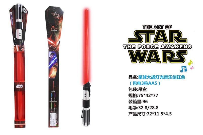 Film & TV Toys Star Wars Light Music Sword Red (included 3x AAA battery) No.TA225653