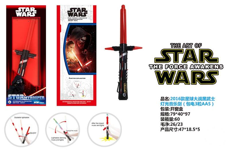 Film and TV Toys Series 2016 Star Wars Dark Warrior Light Music Sword (Pack of 3 AA5) No.TA225654
