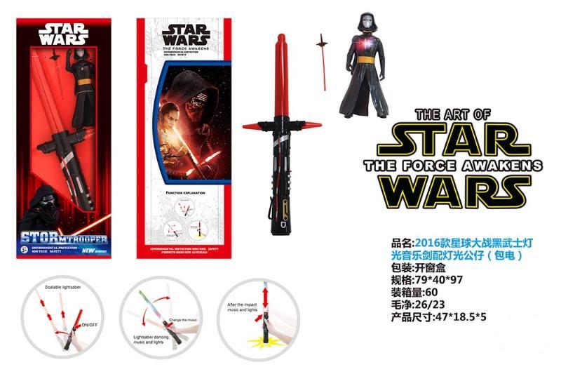 Movie & TV Toys Series 2016 Star Wars Dark Warrior Light Music Sword with Light Doll (Pack No.TA225655