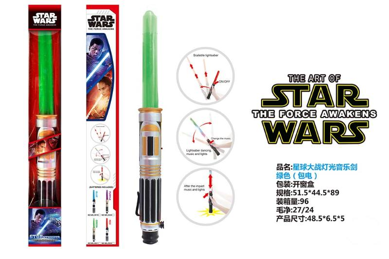 Flash Sword Toy Series Star Wars Light Music Sword Green (included battery) No.TA225658