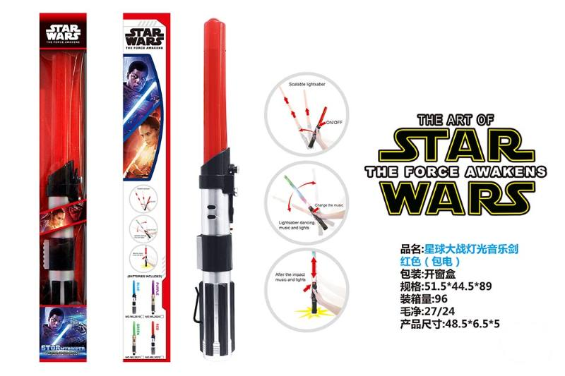 Flash Sword Toy Series Star Warfare Light Music Sword Red (included battery) No.TA225659