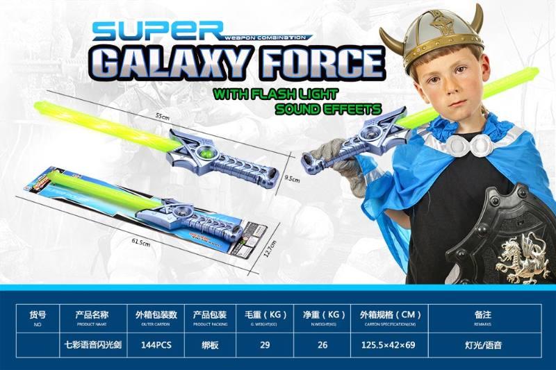 Flashing Sword Toy Series Colorful Flashing Sword (Green Tube) No.TA227256