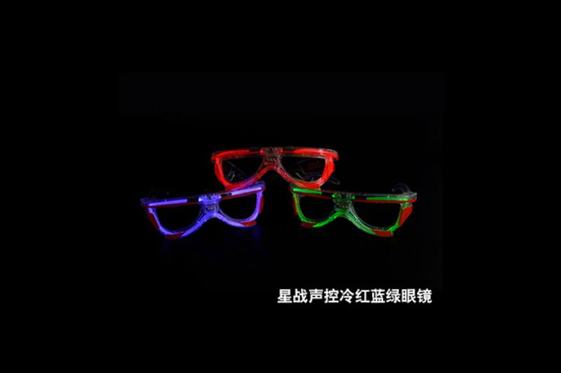 Flash toy series voice-activated large cold glasses No.TA229159