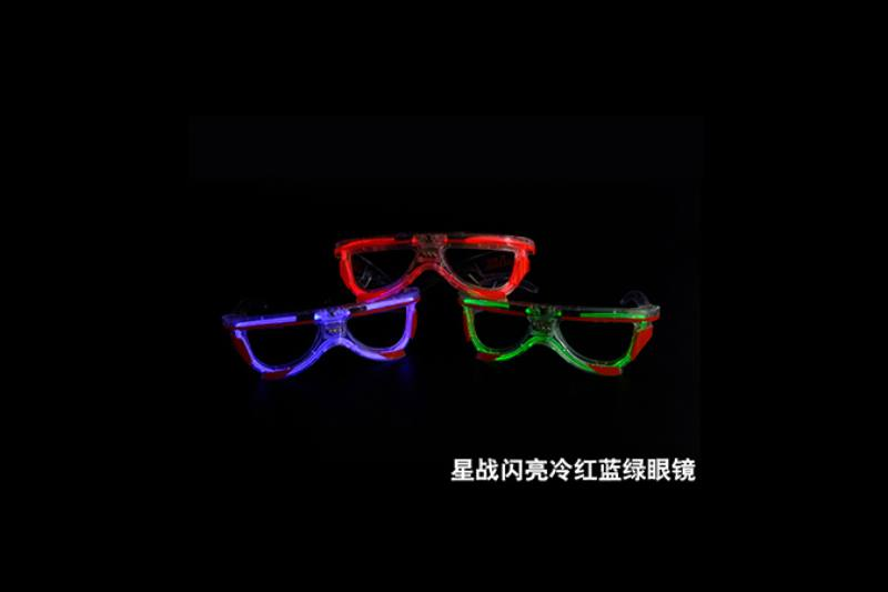 Flash toy series Flash large cold glasses No.TA229161