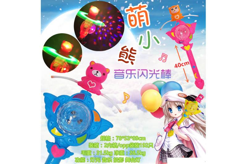 Meng bear music flash stick No.TA250834