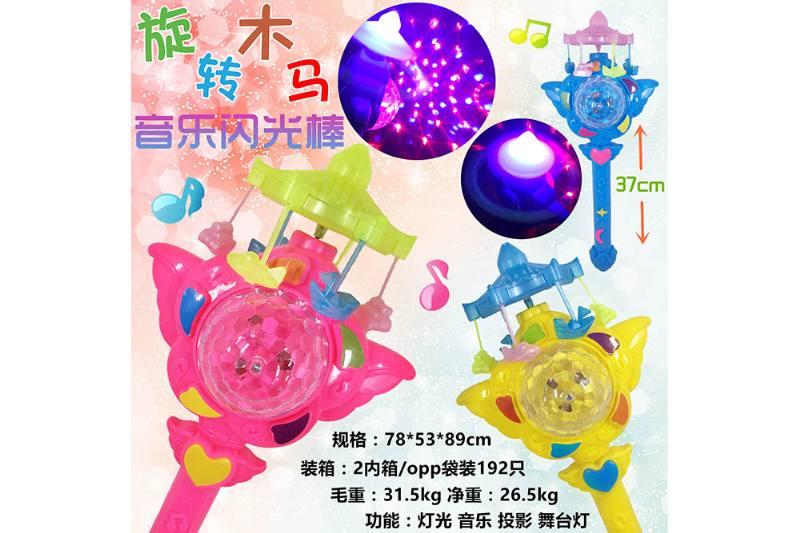 Carousel Music Flash Stick No.TA250837