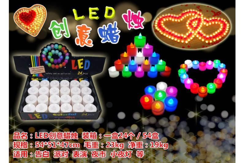 LED creative candle No.TA250838