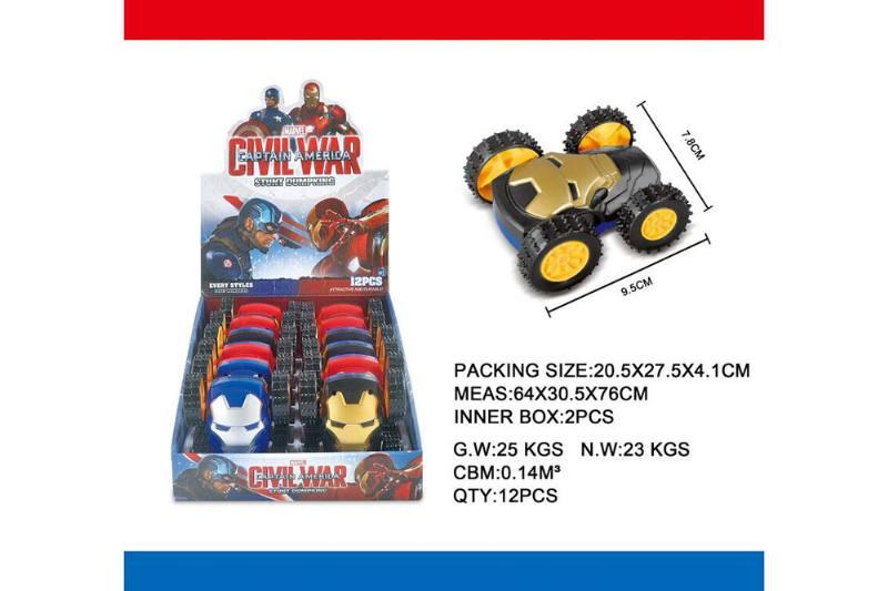 Novelty toy Union Steel dump truck No.TA253296