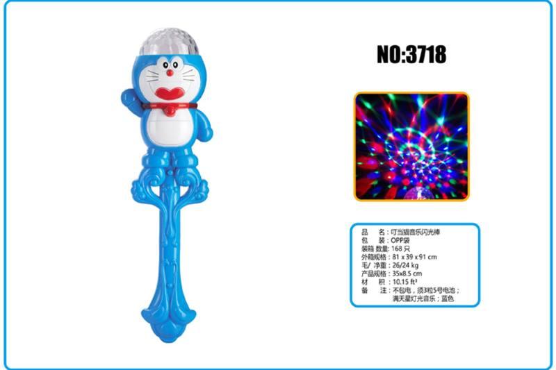Light Gyro Educational Toys Jingle Cat Music Flash Stick No.TA253720