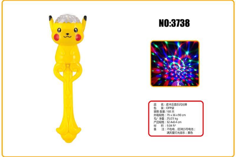 Light Gyro Educational Toys Pikachu Music Flash Stick No.TA253721