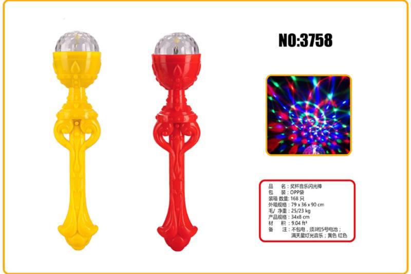 Light Gyro Educational Toys Trophy Music Flash Stick No.TA253722