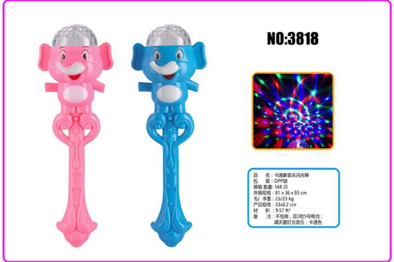 Light gyro, educational toy, cartoon, music, flashing stick No.TA253742