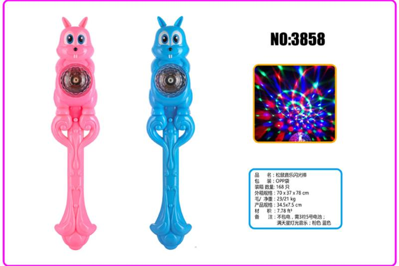 Light gyro educational toy squirrel music flashing stick No.TA253743