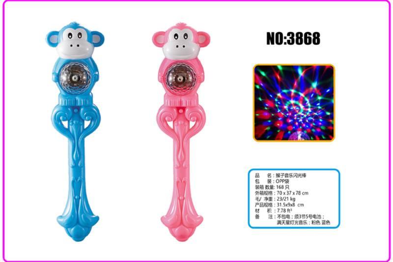 Light gyro educational toy monkey music flash stick No.TA253744