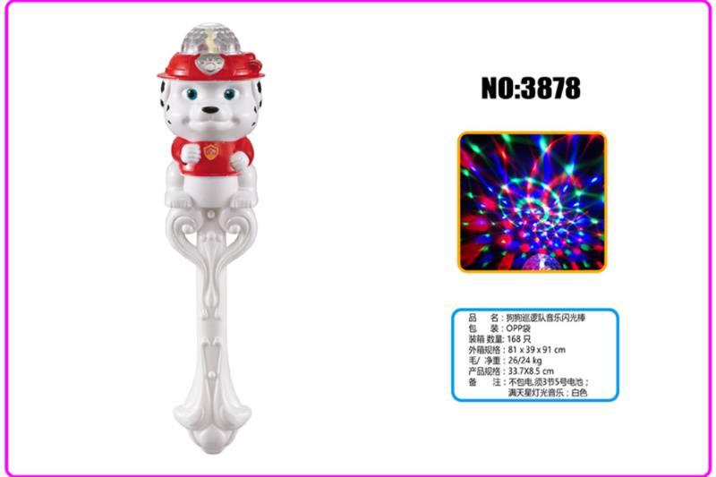 Light gyro, educational toy, dog music, flashing stick No.TA253745