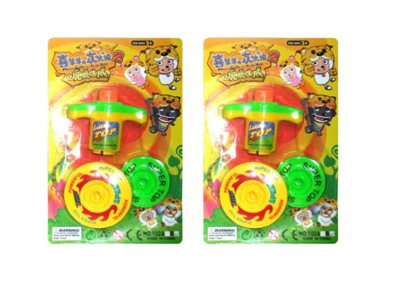Top Toys Educational Toys No.TA115578