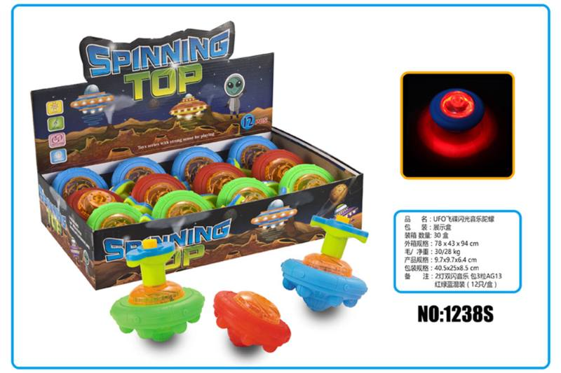 Light Gyro Educational Toys UFO UFO Flash Music Gyro No.TA253646