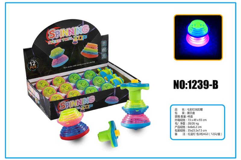 Light Gyro Educational Toys Colorful Light Gyro No.TA253648