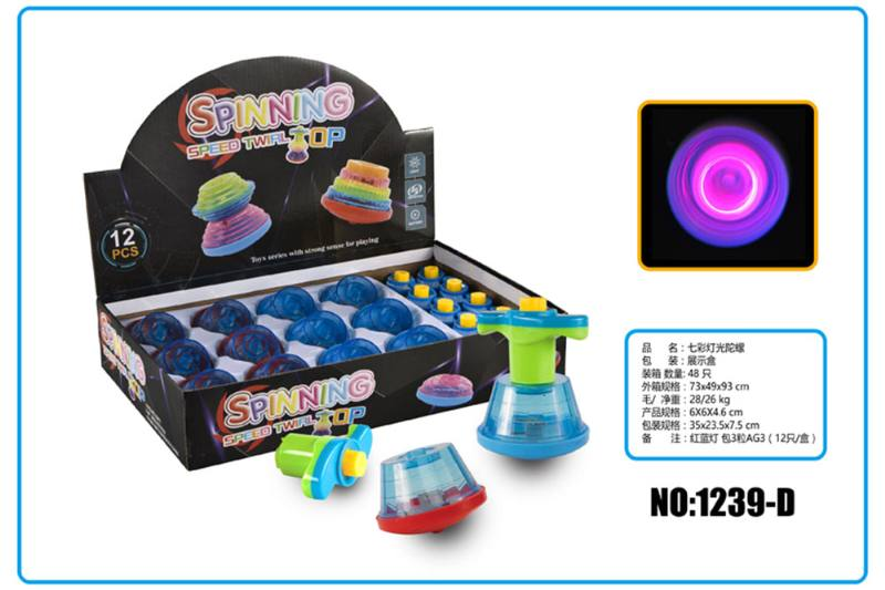 Light Gyro Educational Toys Colorful Light Gyro No.TA253650