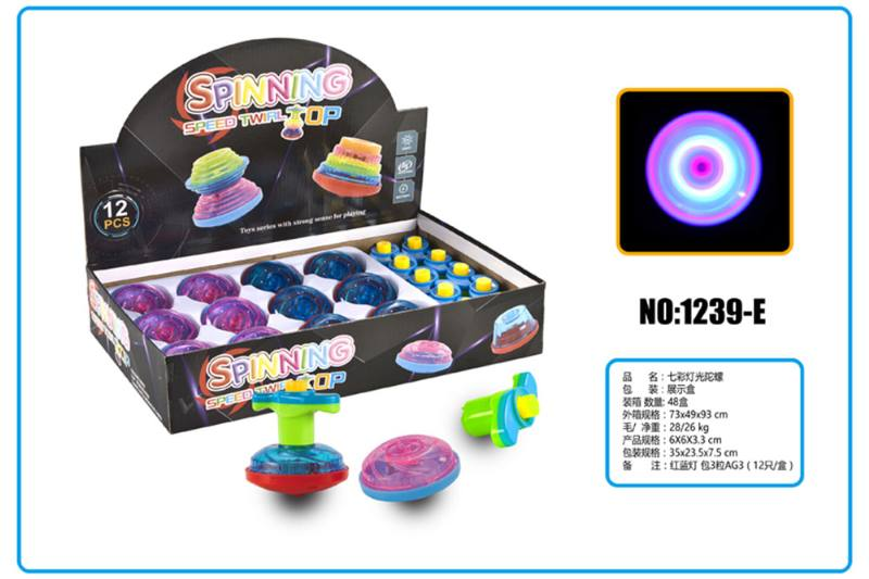Light Gyro Educational Toys Colorful Light Gyro No.TA253651