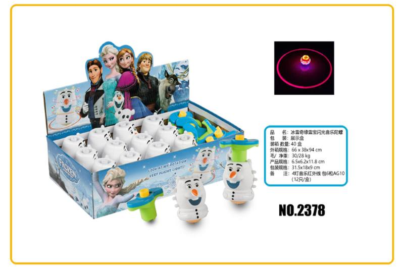 Light Gyro Educational Toys Ice Snow Snow Baotuo Flash Music Snail No.TA253654