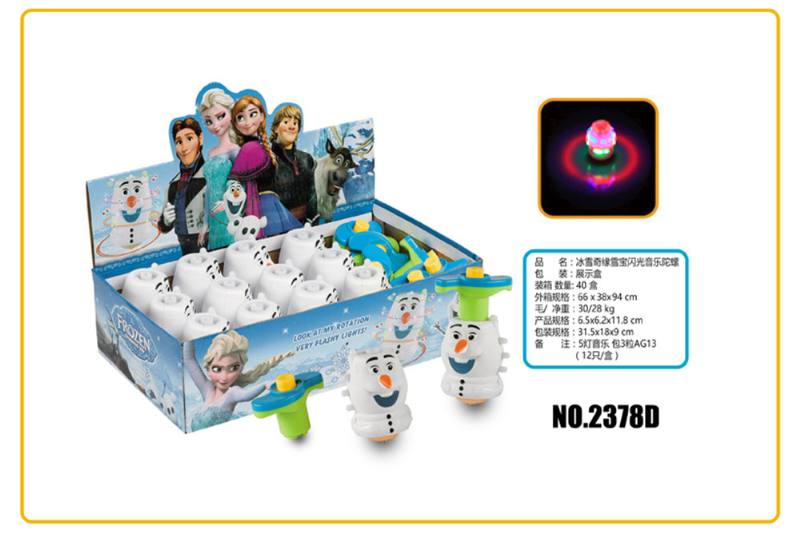 Light Gyro Educational Toys Ice Snow Snow Baotuo Flash Music Snail No.TA253655