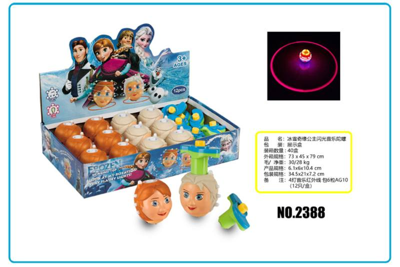 Light Gyro Educational Toys Frozen Princess Flash Music Gyro No.TA253656