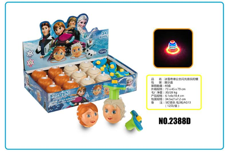 Light Gyro Educational Toys Frozen Princess Flash Music Gyro No.TA253657