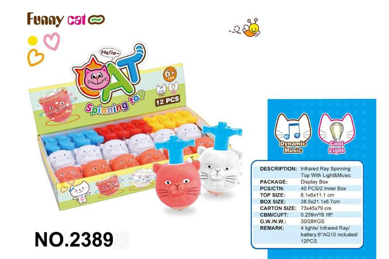 Light gyro, educational toy, kitten gyro No.TA253658