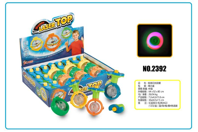 Light gyro, educational toy, turn ball, flash gyro No.TA253660