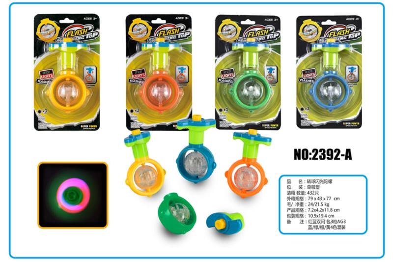 Light gyro, educational toy, turn ball, flash gyro No.TA253661