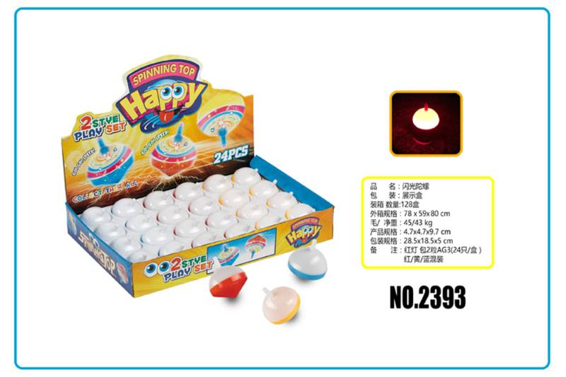Light gyro, educational toy, flash gyro No.TA253662