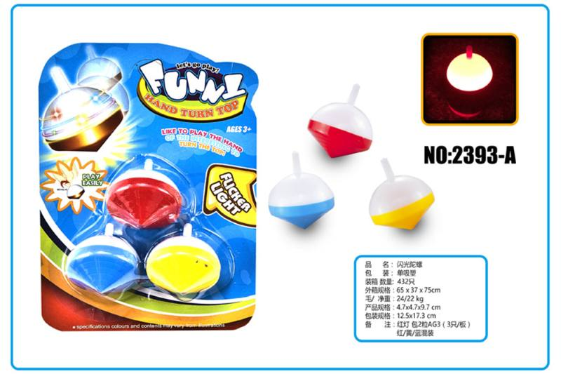 Light gyro, educational toy, flash gyro No.TA253663