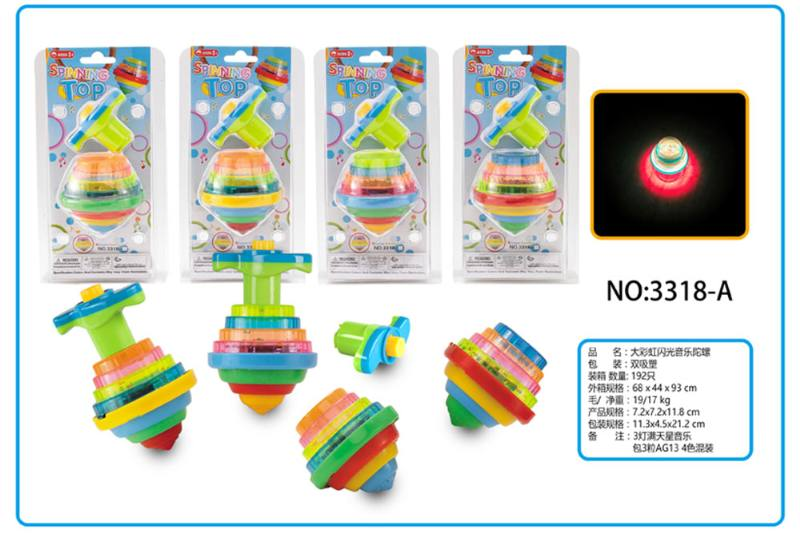 Light Gyro Educational Toys Big Rainbow Flash Music Gyro No.TA253668
