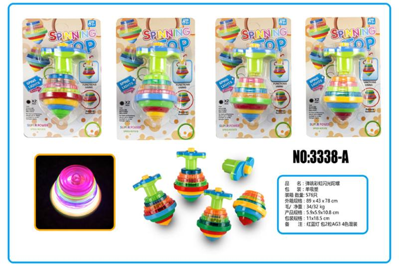 Light gyro, educational toy, bouncing rainbow flash gyro No.TA253672