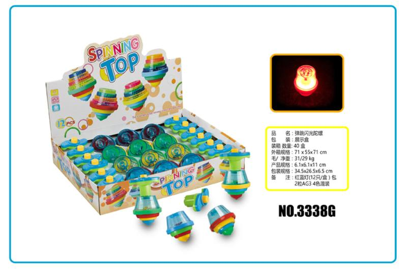 Light gyro, educational toy, bouncing flash gyro No.TA253674