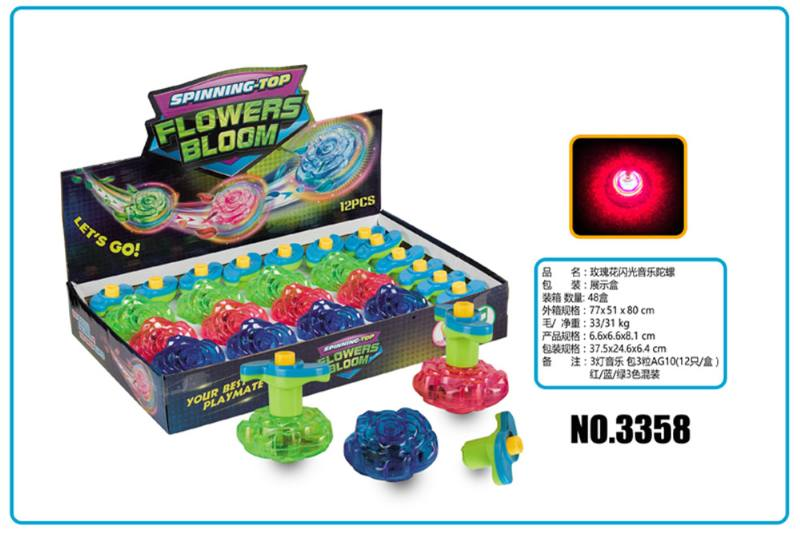 Light Gyro Educational Toys Rose Flash Music Gyro No.TA253675