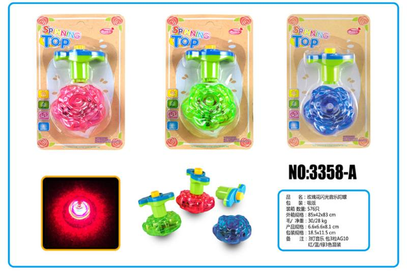 Light Gyro Educational Toys Rose Flash Music Gyro No.TA253676