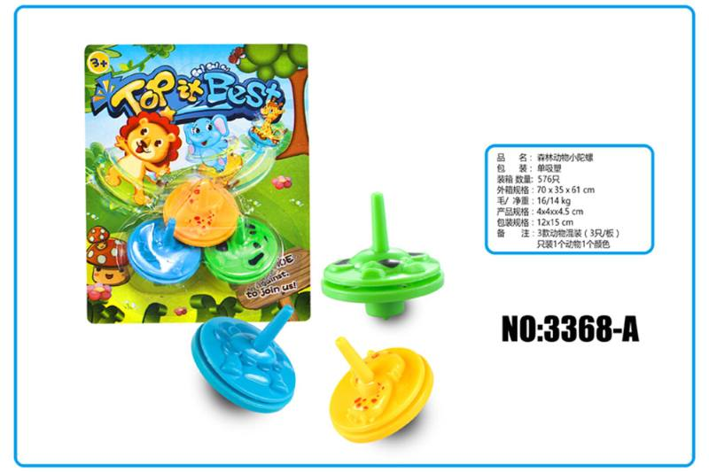 Educational toy forest animal small top No.TA253678
