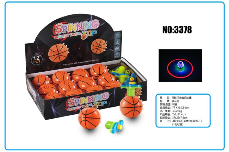 Light Gyro Educational Toys Basketball Flash Music Gyro No.TA253679