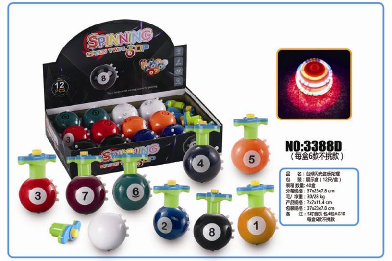 Light Gyro Educational Toys Billiards Flash Music Gyro No.TA253682