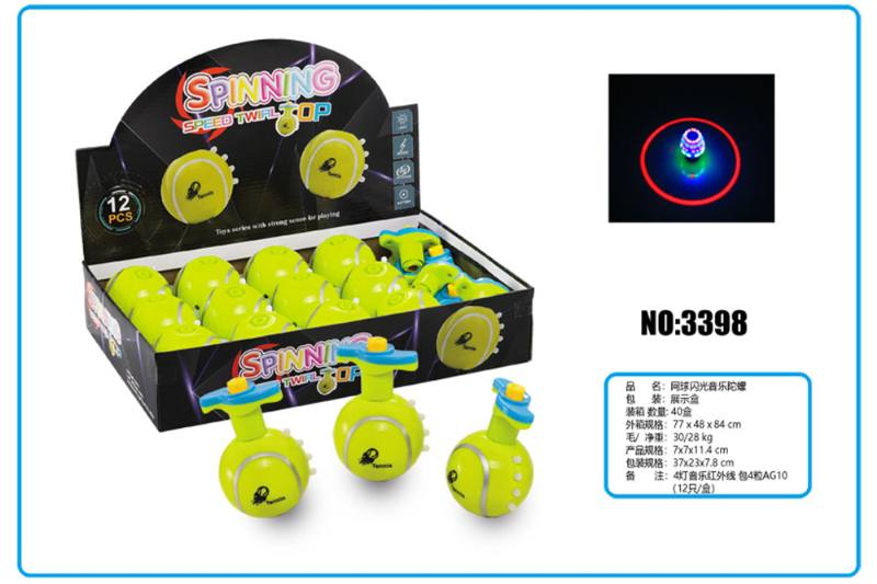 Light Gyro Educational Toys Tennis Flash Music Gyro No.TA253683