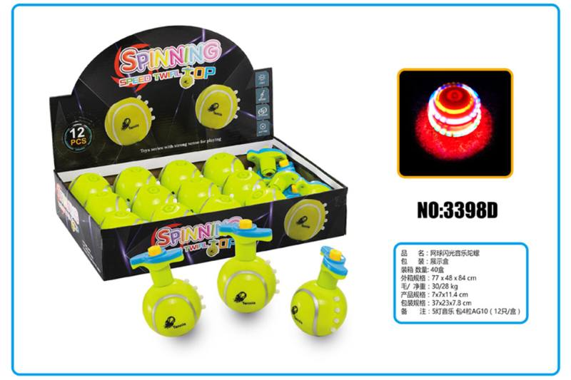 Light Gyro Educational Toys Tennis Flash Music Gyro No.TA253684